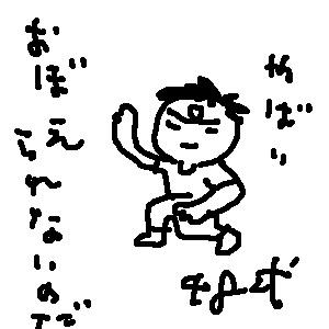 yaba48.jpg