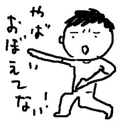 yabayaba.jpg