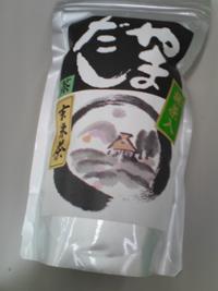 yamadashiya03.jpg