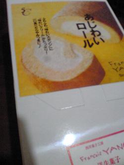 yano02.jpg