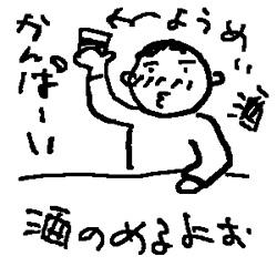 youmei.jpg